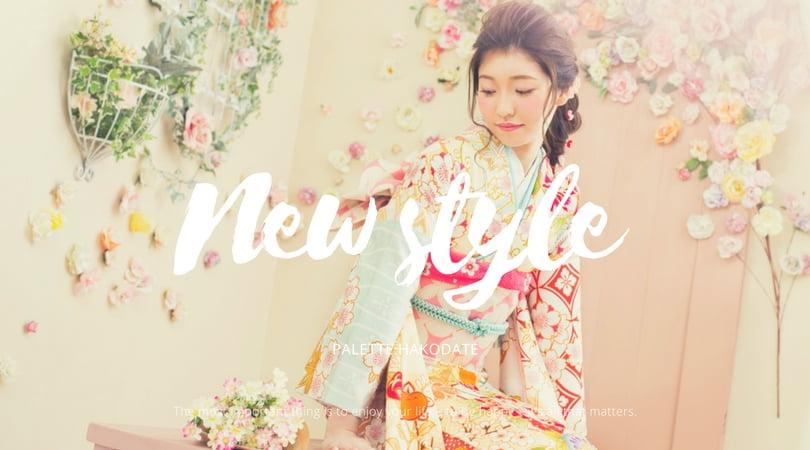 New STILY (1)