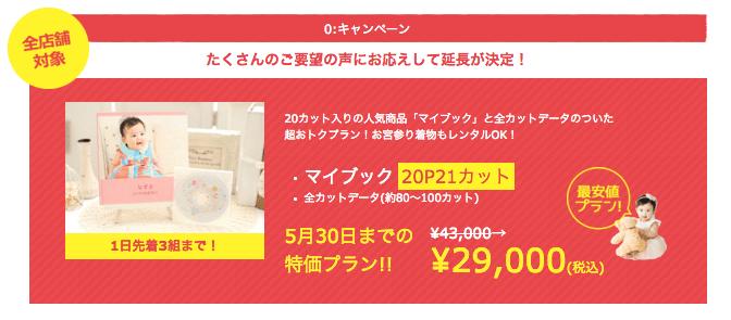 スクリーンショット 2018-05-05 17.33.07