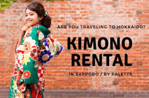 kimono rental sapporo