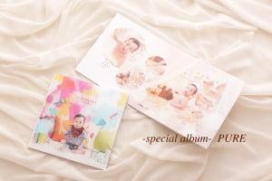 【ファクトリー店】しあわせをずっと、もっと楽しむ…PUREアルバムのご紹介