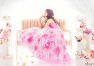 【DRESS】人気ブランド別♡札幌中央店で着られるドレスをご紹介♪♪【札幌中央店】