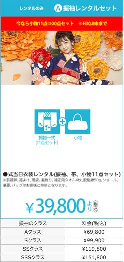 スクリーンショット 2018-05-29 14.54.12