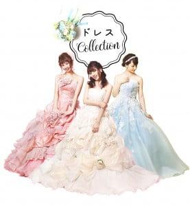img-dress