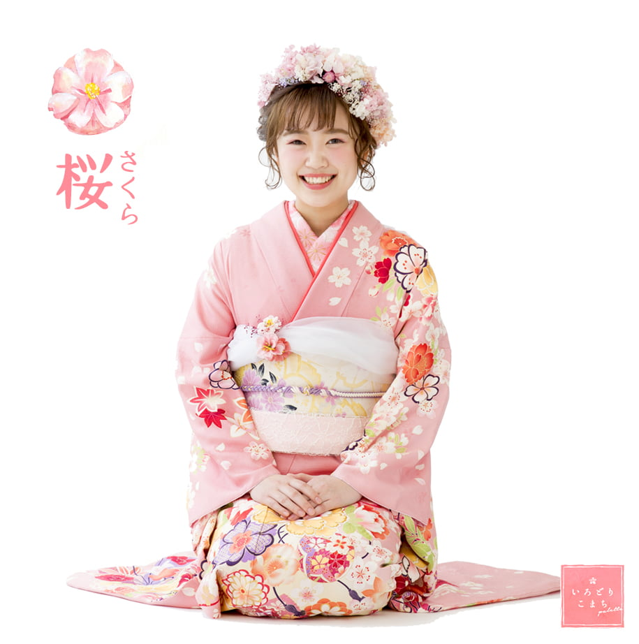 furisode sakura