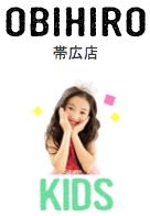 obihiro