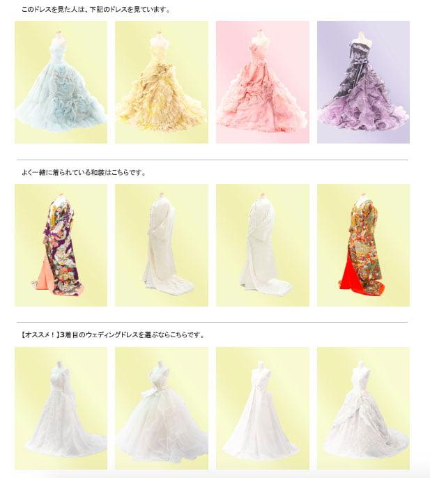 asahkawa dress