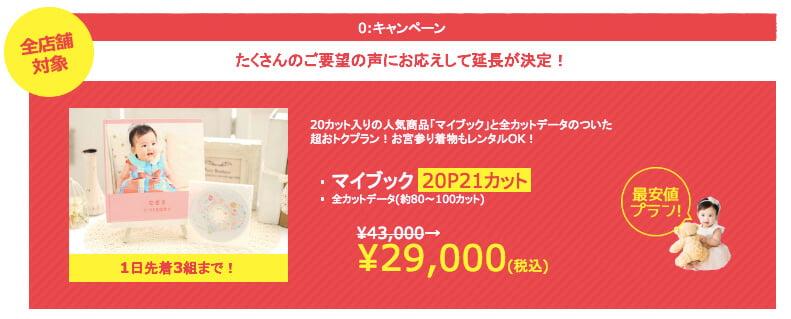 スクリーンショット 2018-06-01 15.44.27 (1)