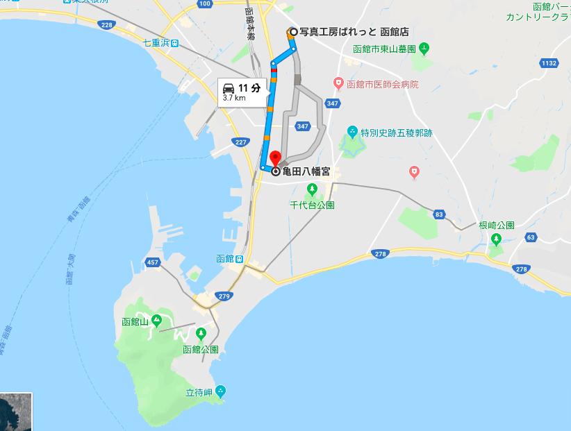 函館〜亀田八幡宮