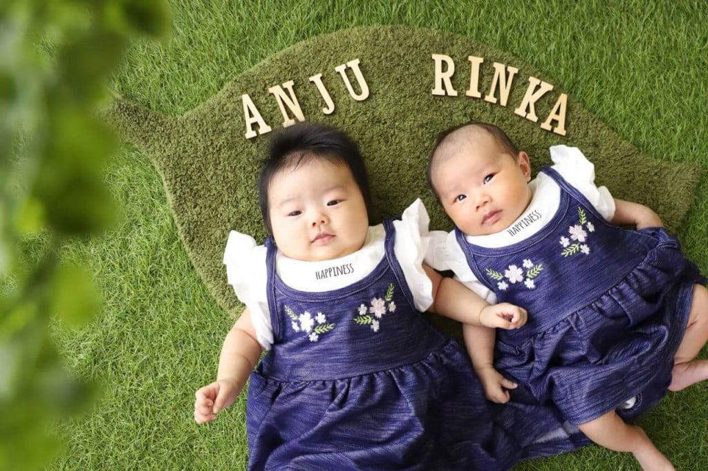 nishi baby event