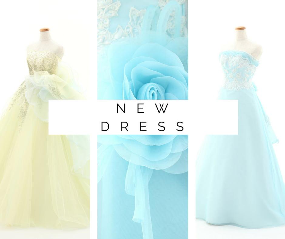 函館ドレス