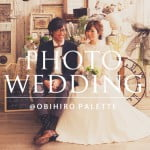 photowedding