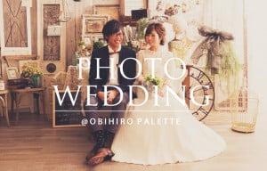 photowedding