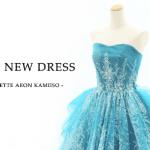 palette dress
