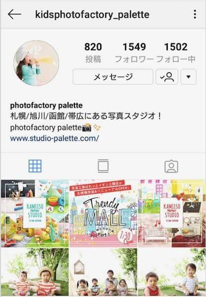 nishi instagram