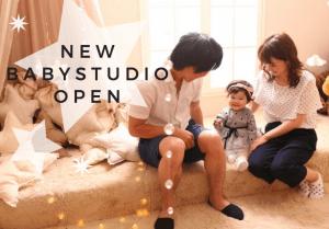 【1才記念】BABY専用スタジオで撮影されたお客様紹介PART1【Palette札幌中央店】