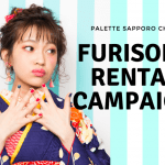 furisode rental kimono