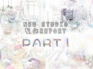 【NEW OPEN!!】新スタジオ製作レポートPart1☆【帯広店】