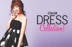 【ファクトリー店】ブライダル新作カラードレスが入荷致しました!