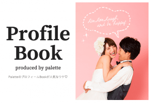 profile book