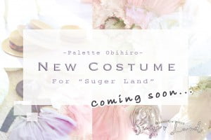 【NEW OPEN!!】新スタジオ『SUGER LAND』用衣装が続々入荷!モデル撮影使用衣装や、人気高級ブランドのドレスや衣装も多数◎【帯広店】