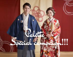 【 NEWS】北海道を元気に!!期間限定の緊急キャンペーン!!【札幌中央店】