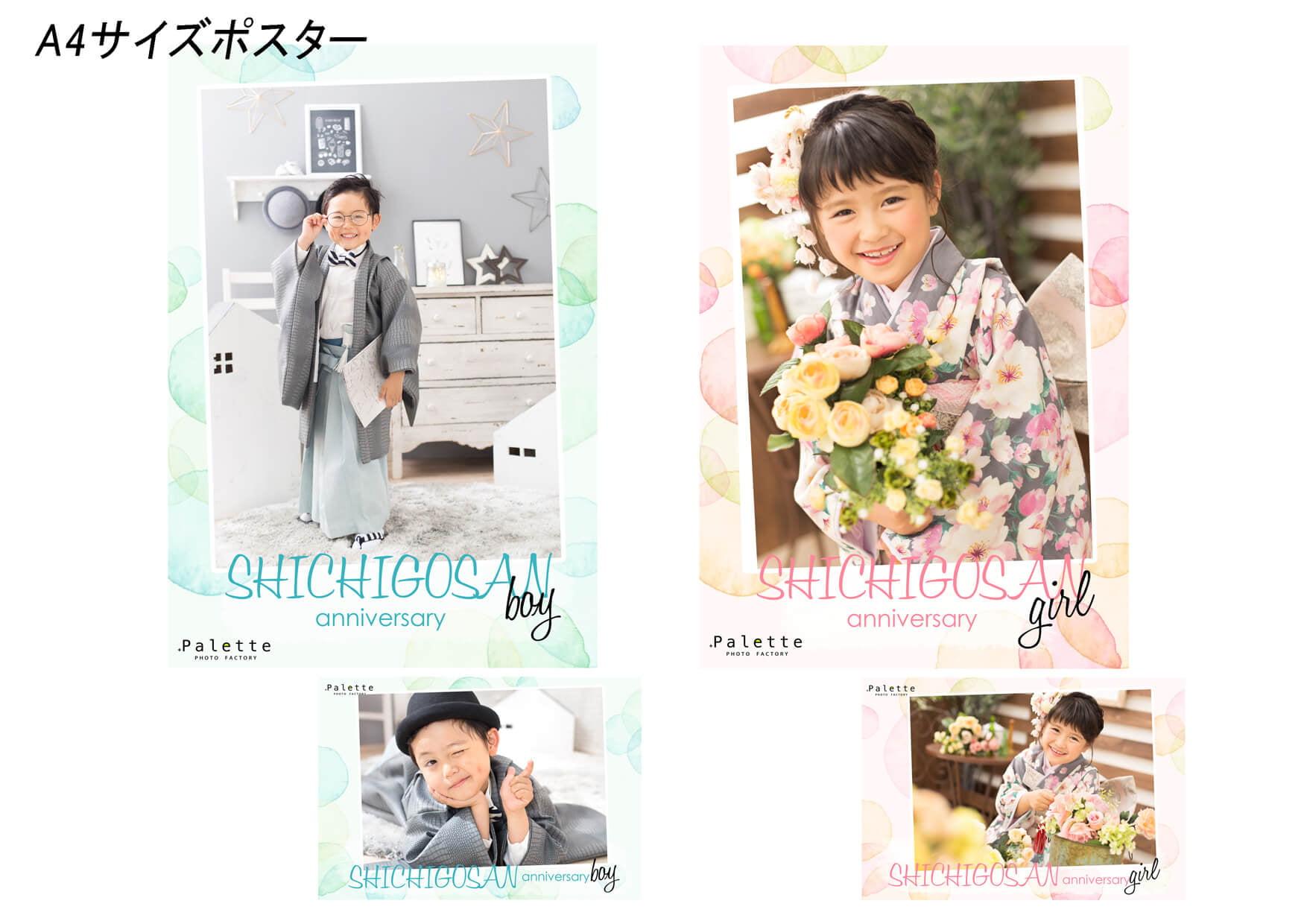 函館デザインポスター
