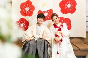 bridal asahiakwa