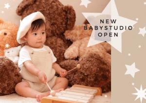 【1才記念】BABY専用スタジオで撮影されたお客様紹介PART12【Palette札幌中央店】