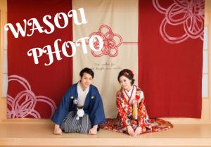 【HOT】年賀状にもおすすめ♡札幌で和装を撮るなら札幌中央店へ♪♪【札幌中央店】
