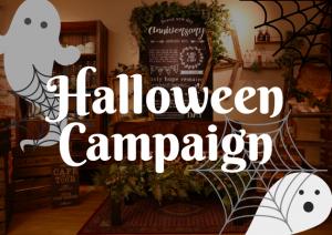 【NEWS】Happy Halloween&Wedding♡10000円OFFの期間限定キャンペーンSTART!【札幌中央店】