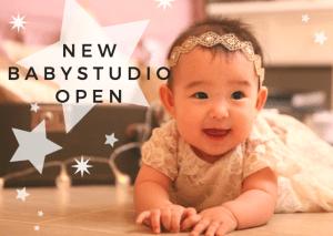 【ハーフ記念】BABY専用スタジオで撮影されたお客様紹介PART15【Palette札幌中央店】