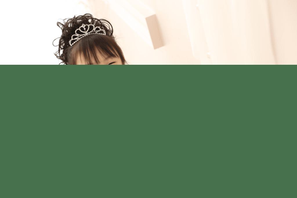 スクリーンショット 2018-11-17 18.21.33