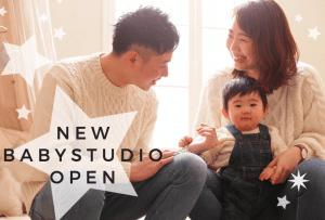 【1才記念】BABY専用スタジオで撮影されたお客様紹介PART16【Palette札幌中央店】