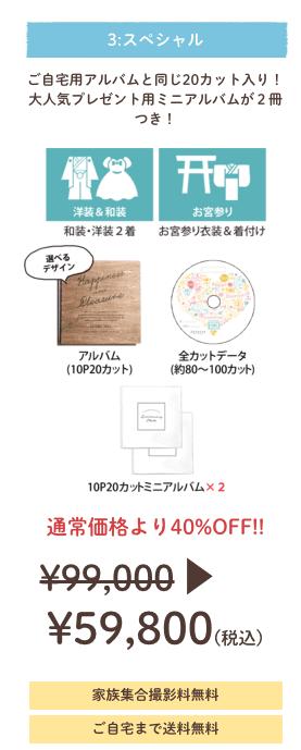 スクリーンショット 2018-12-29 10.50.14