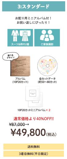 スクリーンショット 2018-12-10 16.38.55