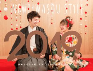 【NEW】年賀状にもおすすめ!札幌中央店の新スタイルを一足お先にご紹介♪♪.* 【札幌中央店】