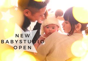 【百日記念】BABY専用スタジオで撮影されたお客様紹介PART19【Palette札幌中央店】