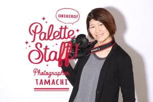 【帯広店】フォトグラファー紹介【Tamachi】
