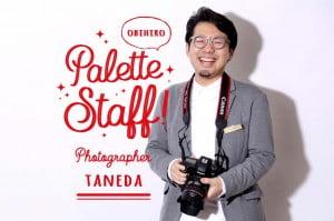 taneda