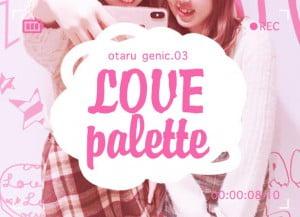 【ウイングベイ小樽店】新フォトスポットで撮影できるおすすめポーズの紹介!【Love palette Ver.】