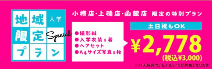スクリーンショット 2019-01-27 0.25.48