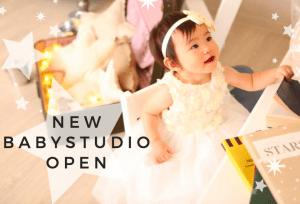 【1歳記念】BABY専用スタジオで撮影されたお客様紹介PART20【Palette札幌中央店】