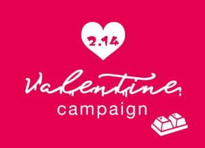 【ウイングベイ小樽店】あと2日!!2019年バレンタインイベント開催します!【2月14日!】