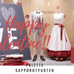 バレンタイン フォトブース