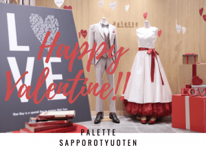 【NEW!】バレンタイン限定♡とびきり可愛いフォトブースが登場.*【札幌中央店】