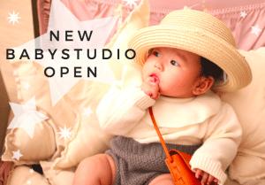 【百日記念】BABY専用スタジオで撮影されたお客様紹介PART22【Palette札幌中央店】