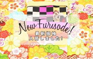 new-furisode05-300x192