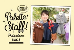 【サッポロファクトリー店】当店ハンドメイド衣装製作者&お衣装のご紹介!