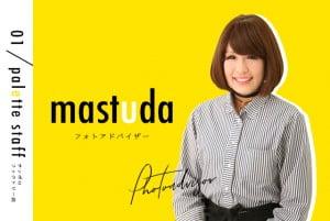 サッポロファクトリー店のスタッフを紹介します!<Matsuda>