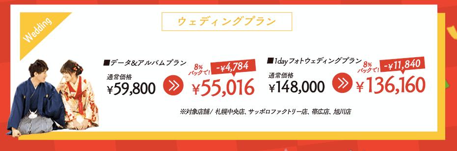 スクリーンショット 2019-04-01 14.39.36